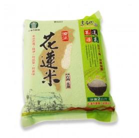 土地之歌花蓮米   2kg/包