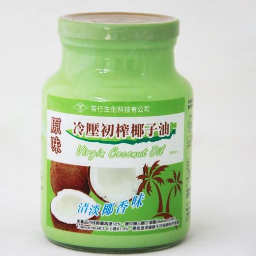 SGS苦行冷壓初榨椰子油500ml/瓶