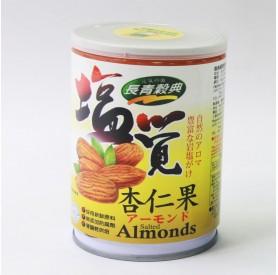 長青穀典塩覺杏仁果    80g/罐