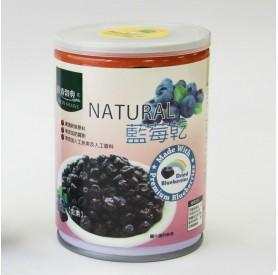 長青穀典藍苺乾    100g/罐