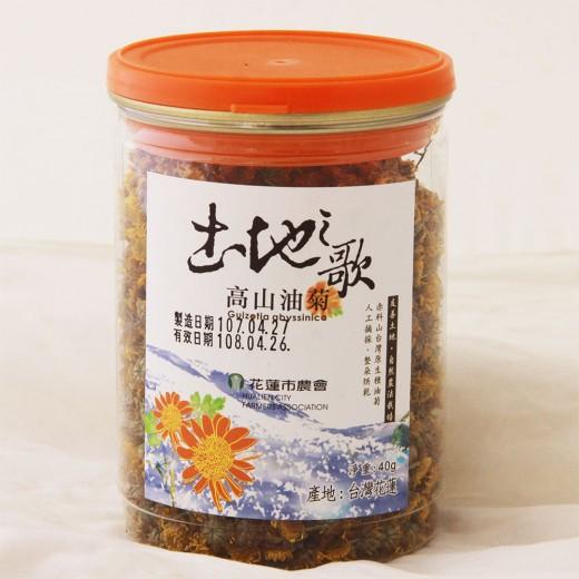 土地之歌高山油菊40g/罐