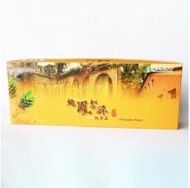 山上區農會純鳳梨酥50g*10入/盒(蛋奶素)