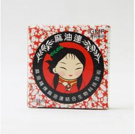 西港麻油達(原味)10g/盒