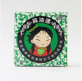 西港麻油達(薄荷)10g/盒
