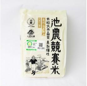 大倉米鋪池農競賽米1.5kg/包