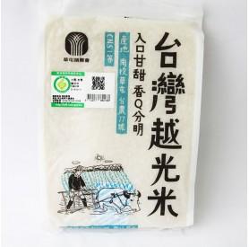 大倉米鋪台灣越光米1.5kg/包