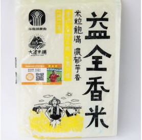 大倉米鋪益全香米1.5kg/包