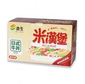 喜生日式牛丼米漢堡160g*3入/盒