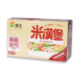 喜生和風豬肉米漢堡160g*3入/盒