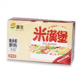 喜生素沙茶鮮菇米漢堡160g*3入/盒