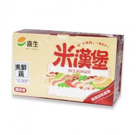 喜生鮮蔬米漢堡160g*3入/盒