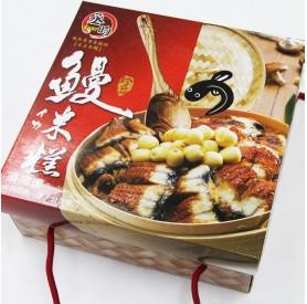 丞昀鰻魚米糕禮盒(附蒸籠)750g/盒