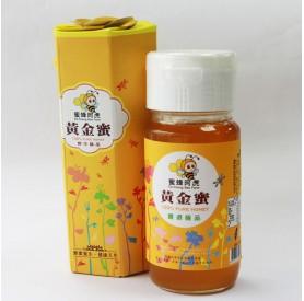 蜜蜂阿虎黃金蜜 (700g/瓶)