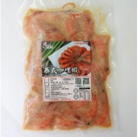 蝦覓世界熟食泰式咖哩蝦300g/包(18尾↑)