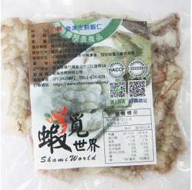蝦覓世界小顆無膨發生鮮蝦仁150g/包(32顆↑)