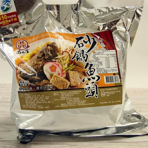 品元堂砂鍋魚頭2200g/包