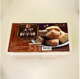 名廚美饌大甲鮮芋磚 300g/盒