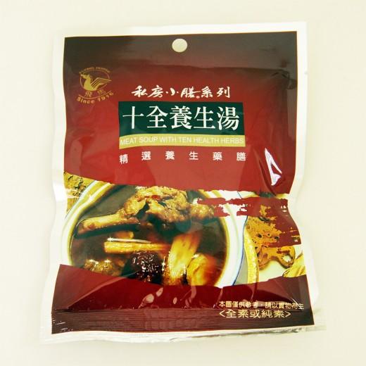 飛馬十全養生湯調理包45g/包