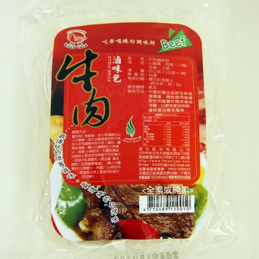 飛馬牛肉滷味包35g*2入/包