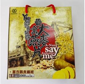 雲農黃金大燕麥片1000g/盒