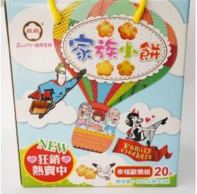 家族小餅幸福歡樂組禮盒25g*20入/盒