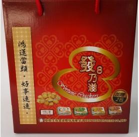 發8乃滋幸福好運組禮盒50g*8入/盒