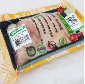 童仔雞帶骨雞腿切塊(1入)250g/包