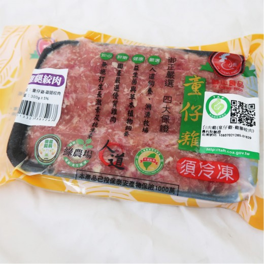 童仔雞雞腿絞肉300g/包