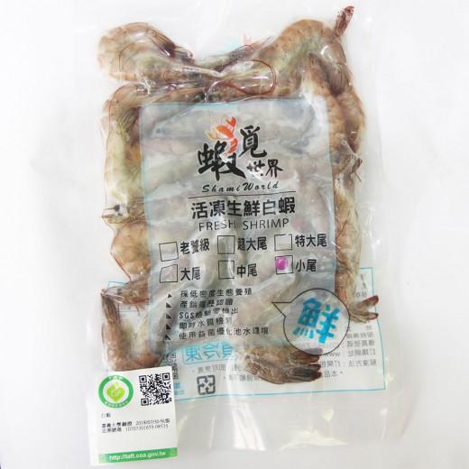 蝦覓世界小尾生鮮白蝦300g(25尾↑)/包