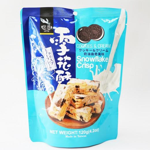 皇族奶油曲奇風味雪花酥120g/包