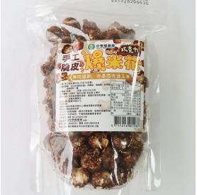 中寮農會手工脆皮巧克力爆米花100g/包
