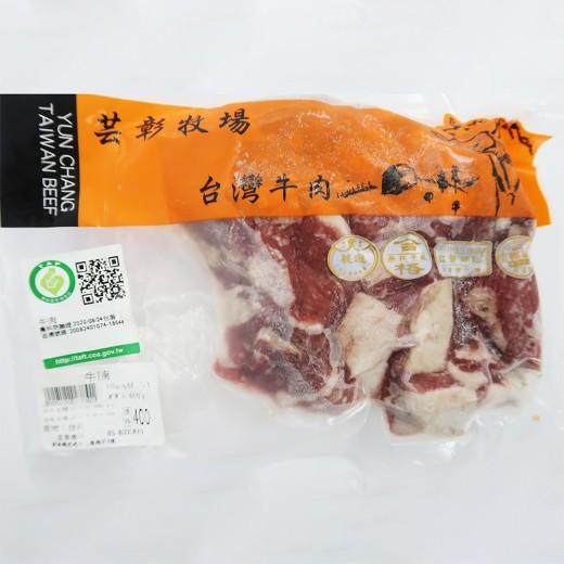 芸彰牧場牛腩600g/包