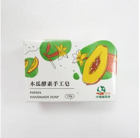 中埔鄉農會木瓜酵素手工皂150g/塊