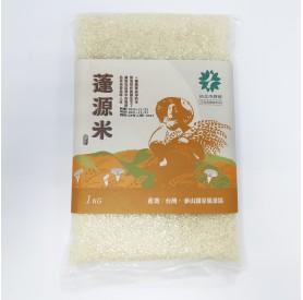 蓬源米1kg