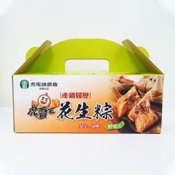 虎農產銷履歷花生粽180g±5g*10入/盒
