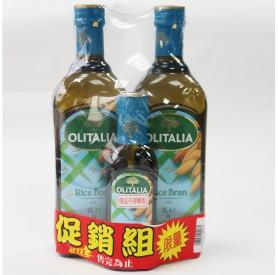 奧利塔玄米油 (1000ml x2瓶/組)