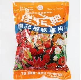福壽佳花肥(開花植物用)600g/包