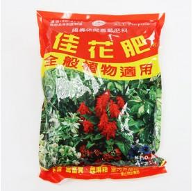 福壽佳花肥(全般植物用)600g/包