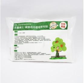 生態博士園藝花卉環境專用粉1kg/包