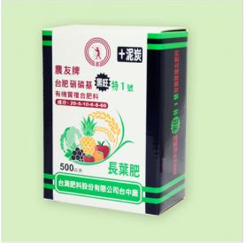 台肥黑旺特1號複合肥料500g/盒