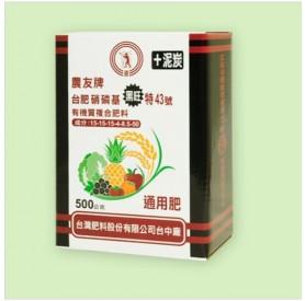 台肥黑旺特43號複合肥料500g/盒