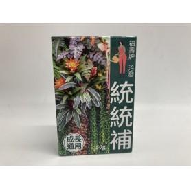 福壽洽發統統補(成長通用) 50g/盒