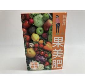 福壽果美肥(瓜果專用) 50g/盒
