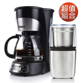荷蘭公主預約式美式咖啡機+磨豆機超值組  242123+221041