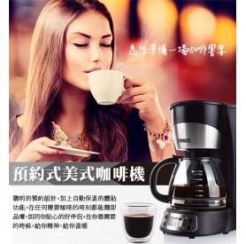 荷蘭公主預約式美式咖啡機  TPRHA242123