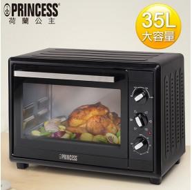 荷蘭公主35L專業烤箱 TPRHA112372
