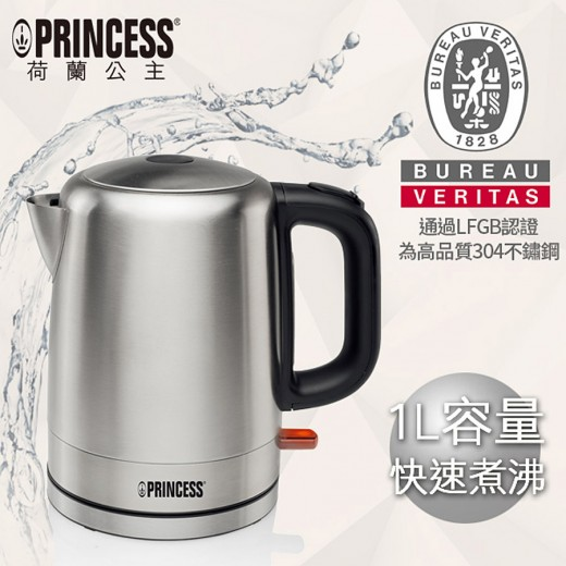 荷蘭公主1L不鏽鋼快煮壺 TPRHA236000