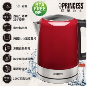 荷蘭公主1L不鏽鋼快煮壺(紅) TPRHA236000-R