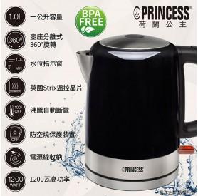 荷蘭公主1L不鏽鋼快煮壺(黑) TPRHA236000-B