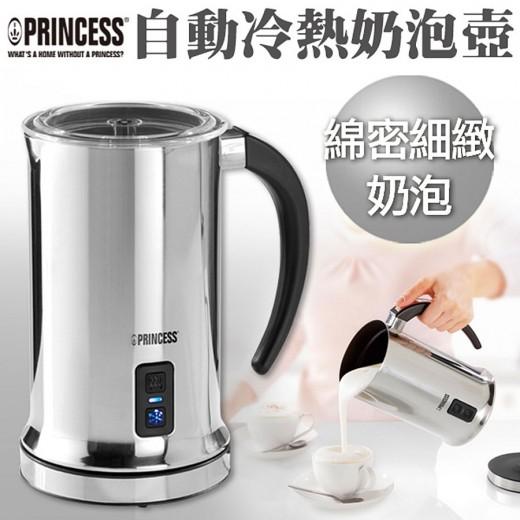 荷蘭公主冷熱奶泡機 TPRHA243000